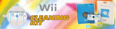 Banner Wii Lensreinigings Kit