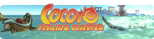 Banner Cocoto Fishing Master