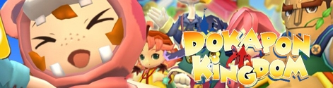 Banner Dokapon Kingdom