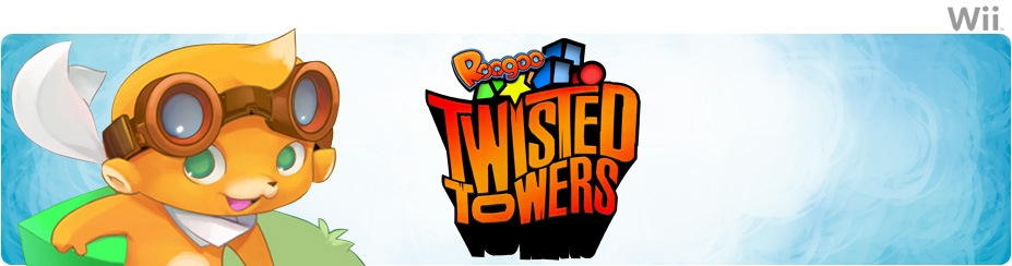 Banner Roogoo Twisted Towers
