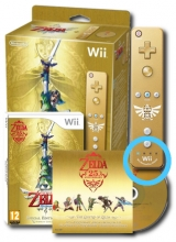 The Legend of Zelda: Skyward Sword & Muziek CD & Wii-afstandsbediening Plus Goud in Doos voor Nintendo Wii