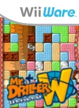 Boxshot Mr. Driller W