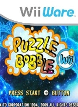 Boxshot Puzzle Bobble Plus!