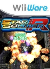 Boxshot Star Soldier R