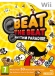 Box Beat the Beat: Rhythm Paradise