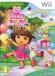 Box Dora's Grote Verjaardag Avontuur