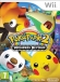 Box PokéPark 2: Wonders Beyond