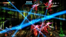 Review Muramasa: The Demon Blade: Quick Draw is je vriend!