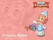 De dochter van Koning Ruben: Princess Butter