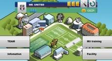 Review PES 2009 - Pro Evolution Soccer: Je club opbouwen bij Champions Road