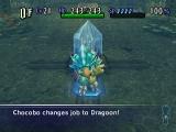 Op bepaalde plekken in een dungeon kan je van job veranderen.