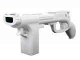 Een gun is erg handig bij een spel zoals <a href = http://www.mariowii.nl/wii_spel_info.php?Nintendo=Call_of_Duty_Modern_Warfare_3>Call of Duty: Modern Warfare 3</a>