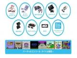 Je kan verschillende spellen van oude consoles kopen.