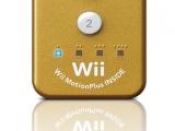 Hier zie je goed dat de <a href = http://www.mariowii.nl/wii_spel_info.php?Nintendo=Motion_Plus>Wii Motion Plus</a> er is ingebouwd.