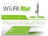 Zo ziet de doos eruit van de Wii Fit Mat.