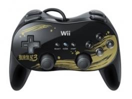 The <a href = https://www.mariowii.nl/wii_spel_info.php?Nintendo=Samurai_Warriors_3>Samurai Warriors 3</a>, het origionele gereedschap!