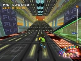 De speed roller minigame. Dat gaat snel!