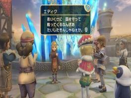 Japans!? Gelukkig is dit spel ook in het Engels!!!