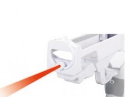 Er zit zelfs een ingebouwde laser in!