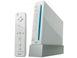 Dit is dé Wii die je al sinds het begin van de Wii-periode in de winkels ziet liggen.