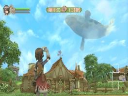 Is dat een eiland in de lucht?