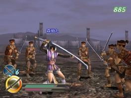 De naam van het spel zegt alles: Samurais en Katanas.