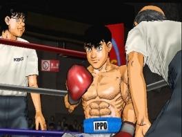 Ippo Makunouchi: geen doorsnee persoontje, maar een bokser met een grote droom...